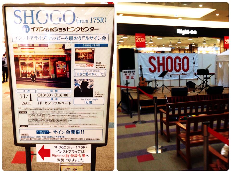 175RのSHOGOさんライブ