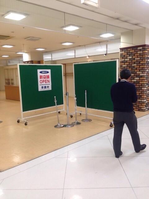リバップ中間店オープン日記Vol.1
