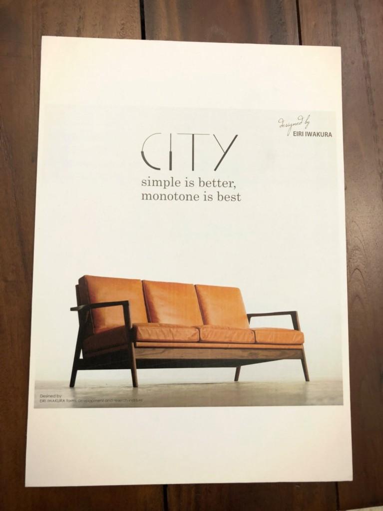シギヤマ家具のCITYシリーズソファ入荷